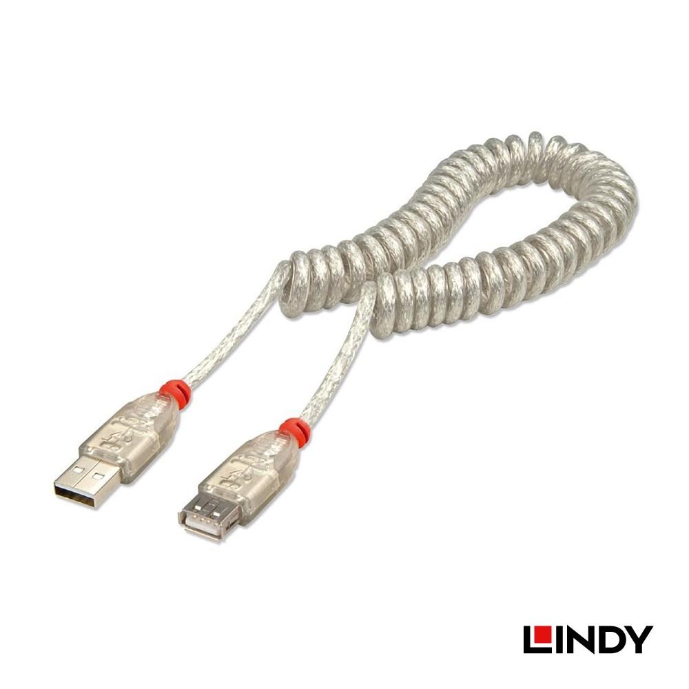 31927 - USB 2.0 A/公 to A/母 透明傳輸捲線, 2m