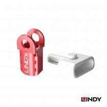 31401 - Macbook 磁吸充電線保護套