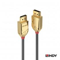 36295 - GOLD LINE DisplayPort 1.3版 公 to 公 傳輸線 7.5m