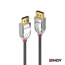 36304 -CROMO LINE DisplayPort 1.3版 公 to 公 傳輸線 5m