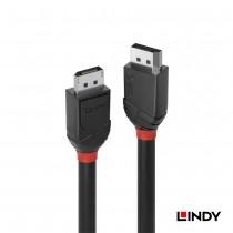 36490 -BLACK LINE DisplayPort 1.2版 公 to 公 傳輸線 0.5m