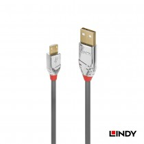 36653 - CROMO LINE USB2.0 Type-A/公 to Micro-B/公 傳輸線 3m