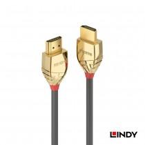 37867 - GOLD LINE HDMI 1.4(Type-A) 公 to 公 傳輸線 15M