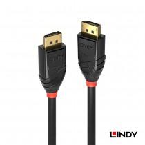 38462 - Displayport 1.2 4K/60Hz 零失真 光電混合傳輸線,20m