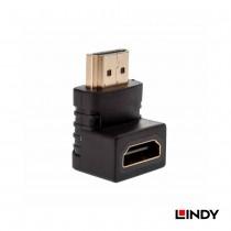 41085 - 垂直向下90度旋轉 A公對A母 HDMI 2.0 轉向頭