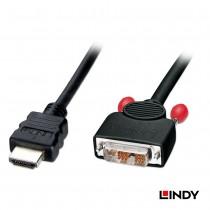 41106 - HDMI to DVI 公對公 雙向轉接線 10m