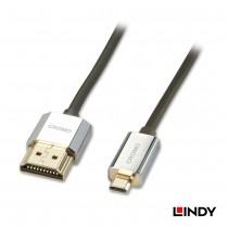 41681 - 鉻系列 極細型 A公對D公 HDMI 2.0 連接線 1m