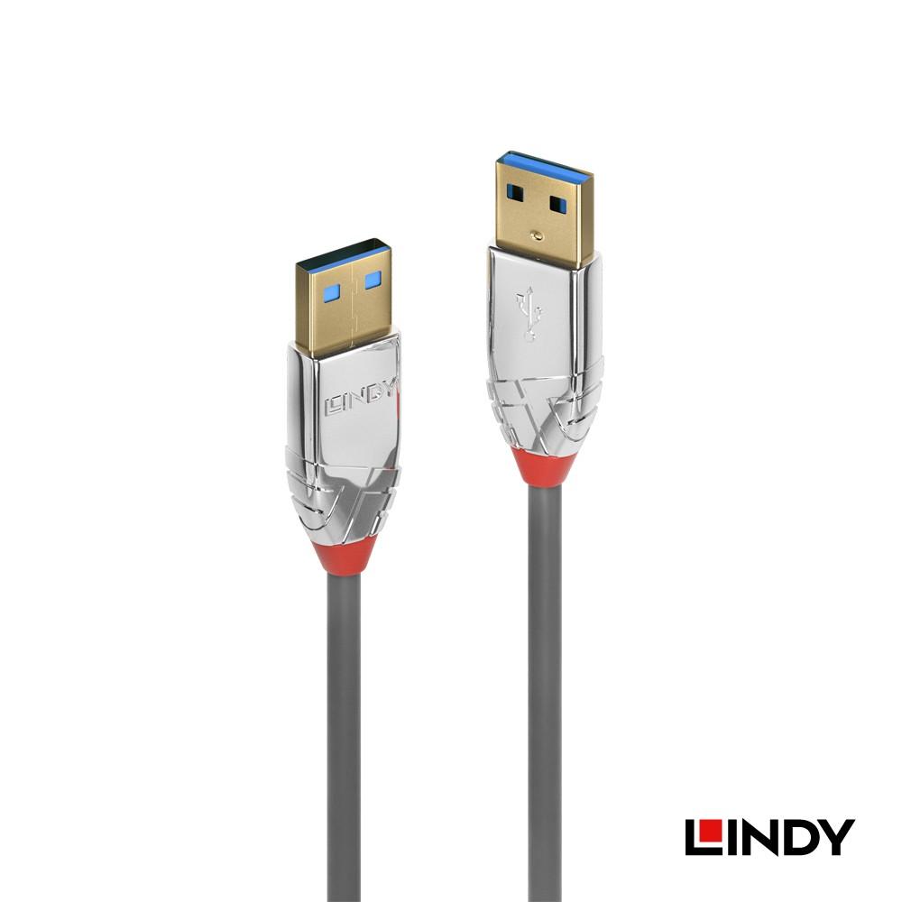36627 - CROMO LINE USB3.0 Type-A 公 to 公 傳輸線 2m