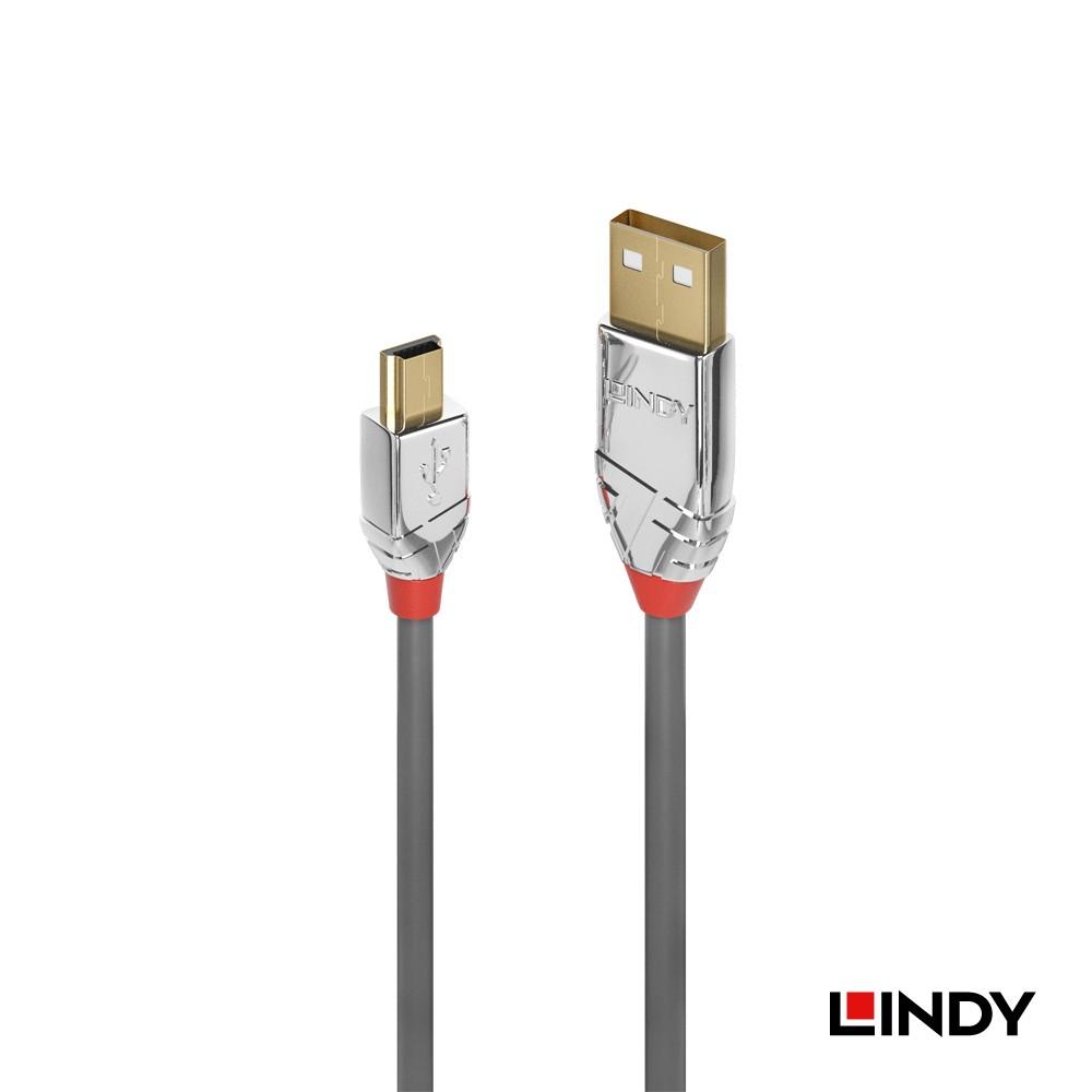 36633 - CROMO LINE USB2.0 Type-A/公 to Mini-B/公 傳輸線 3m