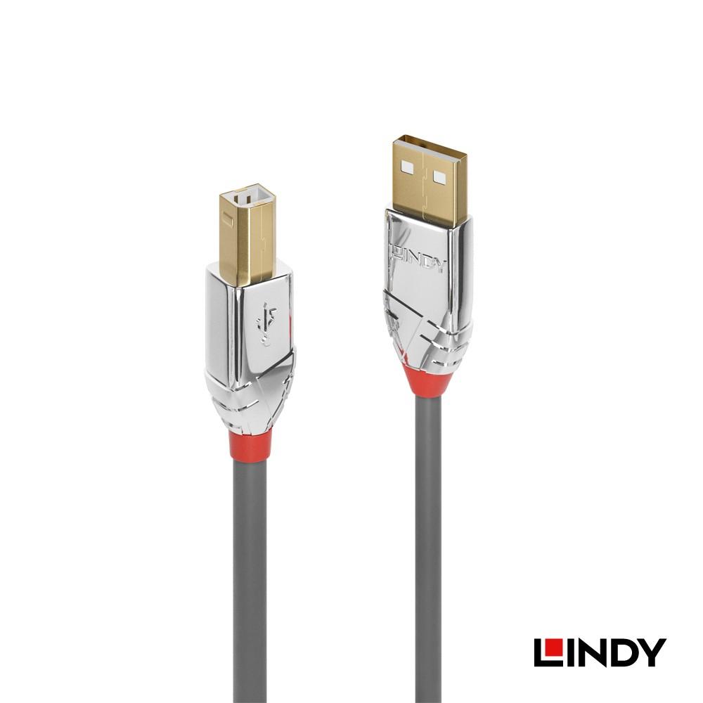 36640 - CROMO LINE USB2.0 Type-A/公 to Type-B/公 傳輸線 0.5m