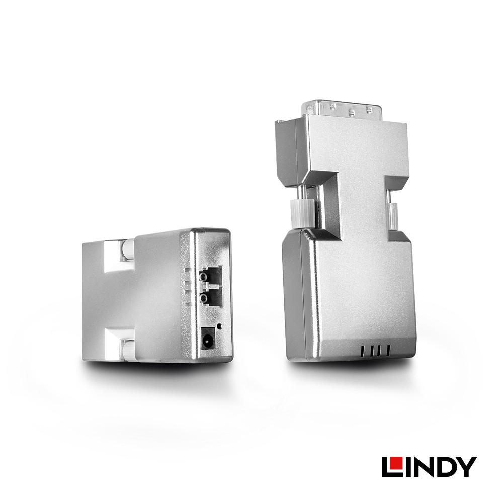 38113 - DVI-D 雙芯LC 光纖延長器, 500m/1500m