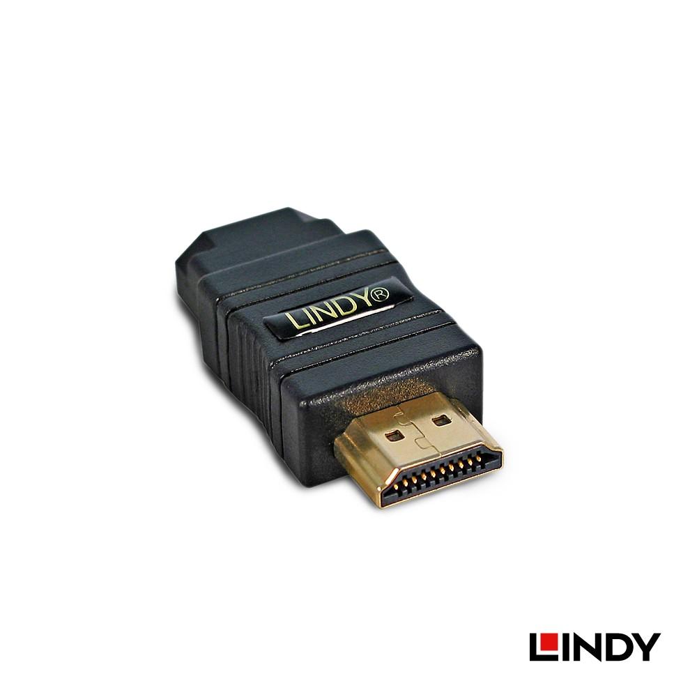 41231 - HDMI 公對母轉接頭
