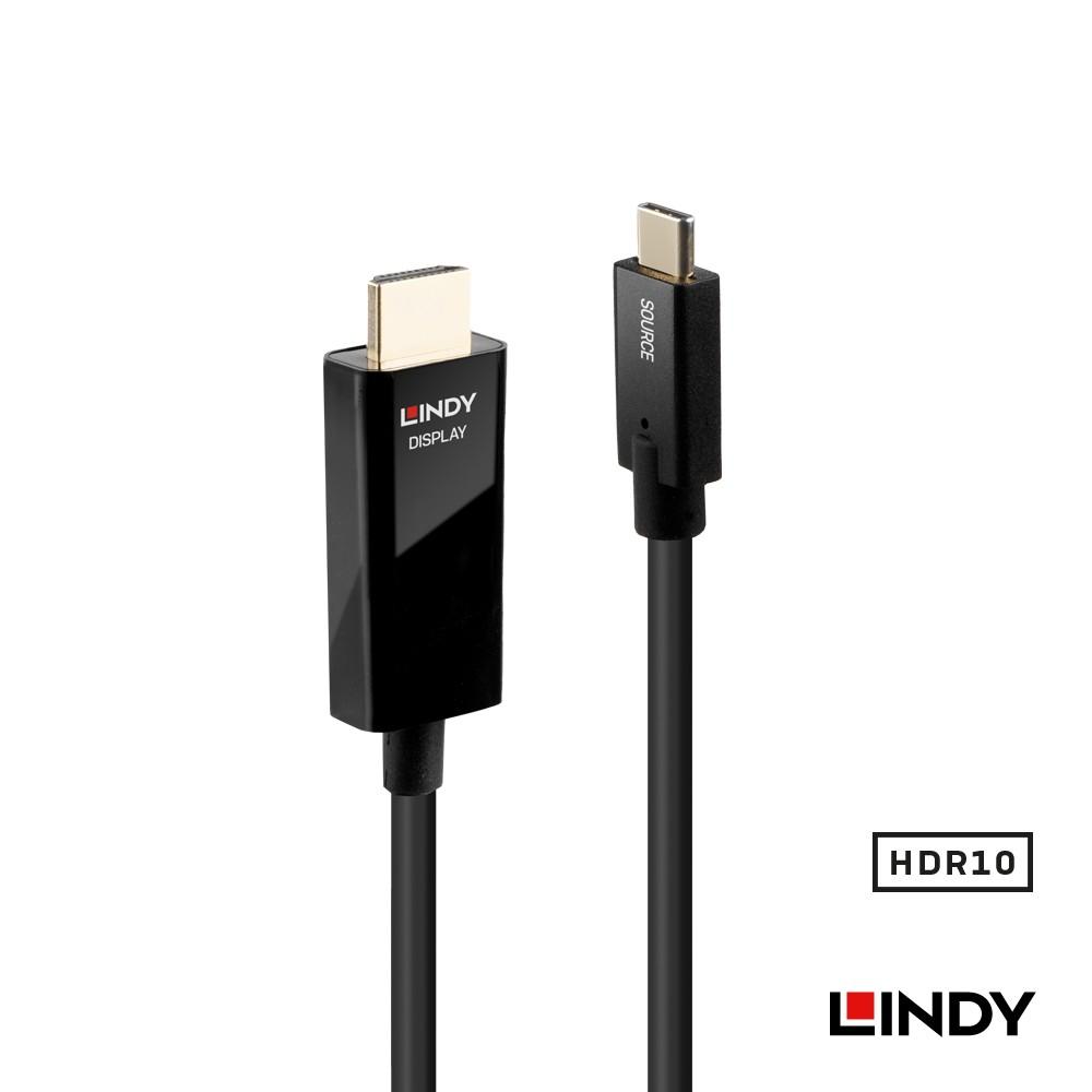 43292 - 主動式USB3.1 Type-C to HDMI 2.0 HDR轉接線  2m