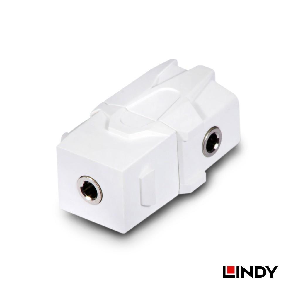 60493 -  3.5mm/母 to 3.5mm/母 90度 模組/模塊Keystone