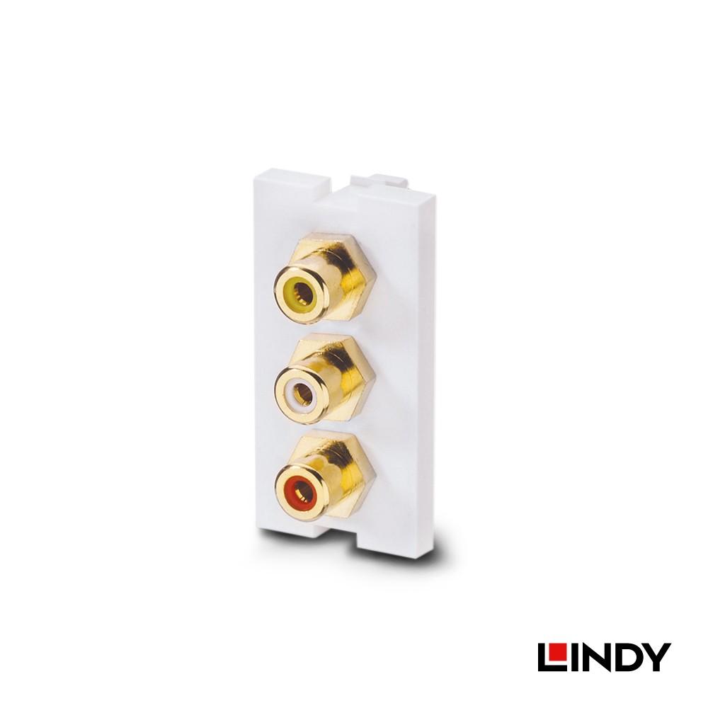 60533 -  3 x RCA/母(紅/白/黃) to 3 x RCA/母(紅/白/黃) 模組/模塊Keystone