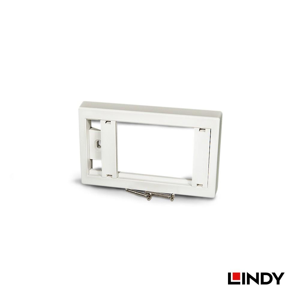 60547 - LINDY 美規面板(114.4x70.5 x 15.5 mm),白色