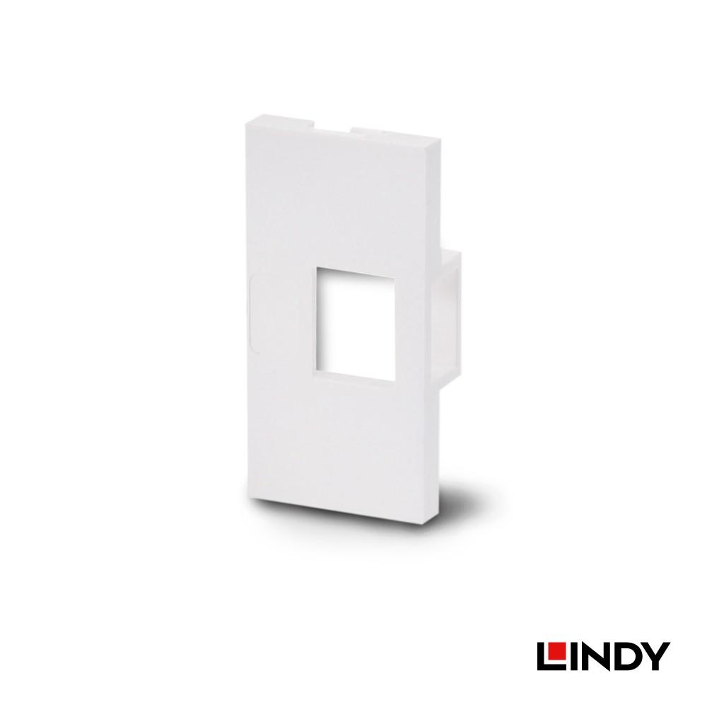 60551 - LINDY 1 port模組/模塊keystone連接面板*4pcs,白色