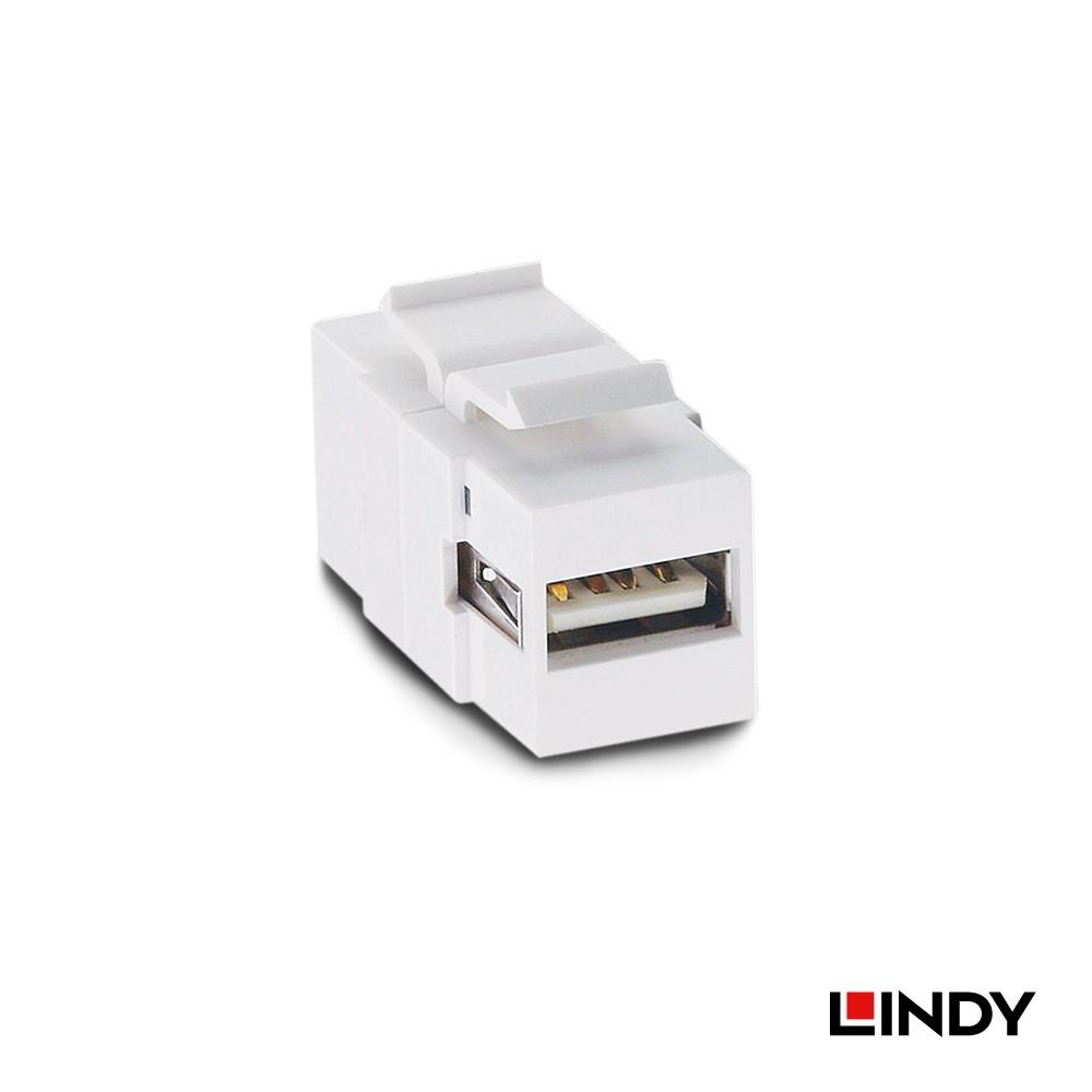 60555 - USB2.0 Type A/母 to Type B/母模組/模塊Keystone