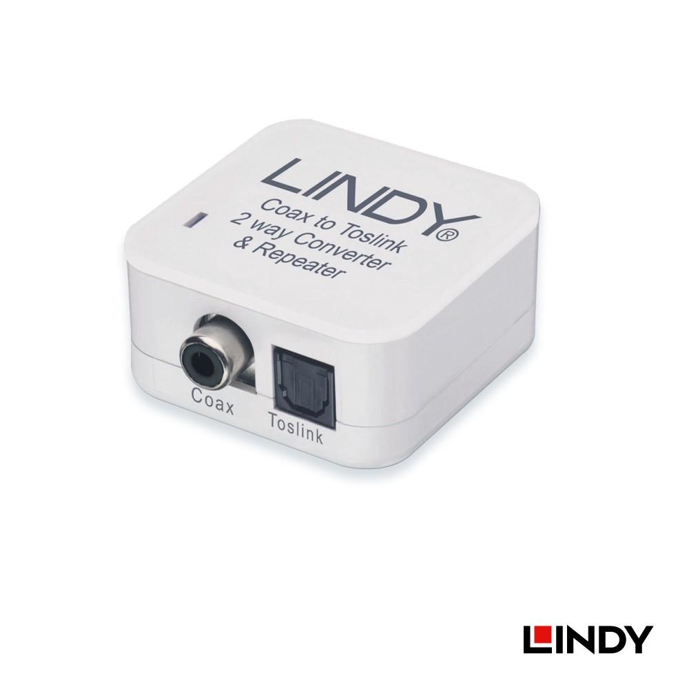 70411 - 同軸/光纖 數位音源雙轉換器