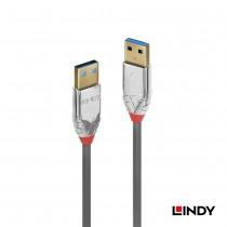 36629 - CROMO LINE USB3.0 Type-A 公 to 公 傳輸線 5m