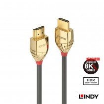 37860 - GOLD LINE HDMI 2.0(Type-A) 公 to 公 傳輸線 0.5M