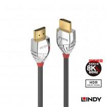 37871 - CROMO LINE HDMI 2.0(Type-A) 公 to 公 傳輸線 1M
