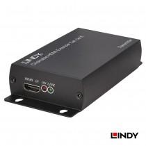 38140 - HDMI CAT.5e/6 串連式延伸器 TX, 150M