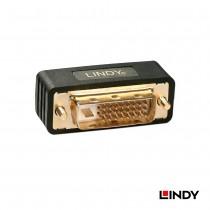41098 - DVI-D 24+1/公 to DVI-I 24+5/母 轉接器