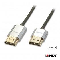 41676 - 鉻系列HDMI 2.0 4K極細影音傳輸線 4.5m