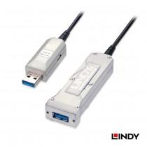 42701 - USB3.0 光電混合傳輸線 50m