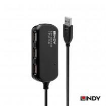 42783 - USB 2.0 Type-A/公 To Type-A母 主動式4埠延長集線器 12m