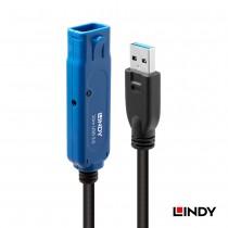 43157 - 主動式 USB3.0 延長線 10m