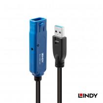 43158 - 主動式 USB3.0 延長線 8m