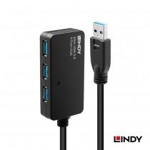 43159 -主動式 USB3.0 4埠延長HUB集線器 10M