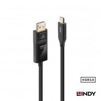 43302 - 主動式USB3.1 Type-C to DisplayPort HDR轉接線  2m