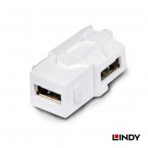 60491 -  USB2.0 Type A/母 to Type A/母 90 度模組/模塊Keystone